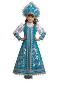 Russian Snegurka Costume Girls